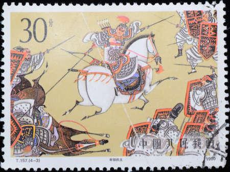 China - CIRCA 1990: A stamp printed in China shows Zhao Zilong rescue the prince Liu in the Three Kingdom speriod , circa 1990 photo
