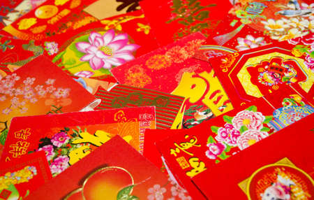 chinese element background red paper envelope packet photo