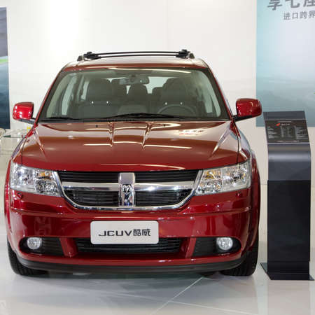 car front: GUANGZHOU, CHINA - OCT 02: Dodge JCUV car on display at the Guangzhou daily Baiyun international automobile exhibition. on October 02, 2011 in Guangzhou China.