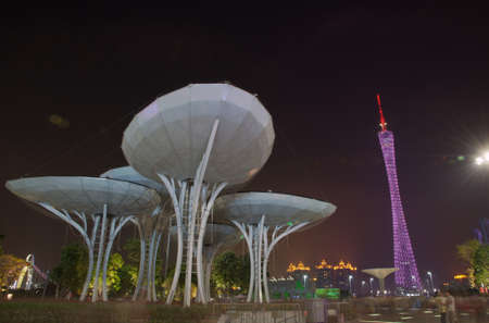 guangzhou: Guangzhou city night  landscape of modern China