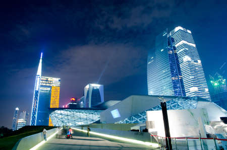 Guangzhou city night  landscape of modern China photo