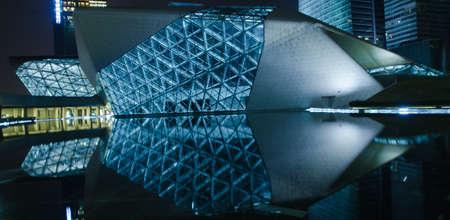 guangzhou: Guangzhou, China - Nov. 05: Guangzhou Opera House night  landscape on Nov. 05, 2011 in Guangzhou, China. It is designed by architect Zaha Hadid and has become one of the seven new landmarks in Guangzhou