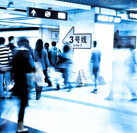 passenger at subway station  blur motion photo