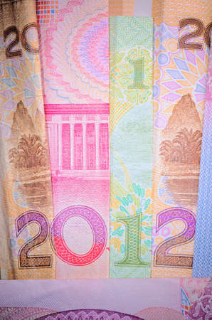 Chinese bank note new year 2012 financial background Stock Photo - 11730453