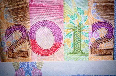 Chinese bank note new year 2012 financial background photo