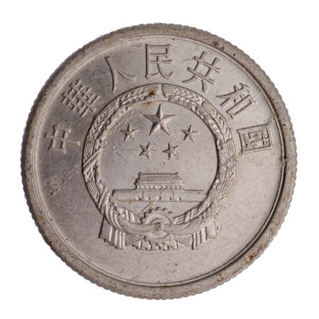 rmb: chinese coin isolated on white Stock Photo