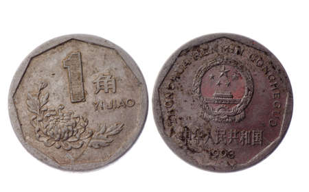 chinese coin isolated on white photo