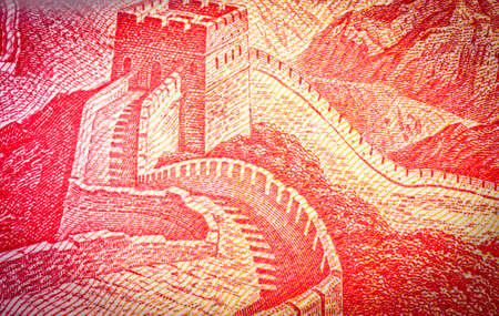 CHINA - CIRCA 1980: The Great Wall paint on 1 Yuan RMB banknote from China, 1980.