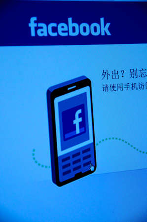 Guangdong, China - Feb 11: Facebook website Initial public offerings (IPO) for financing 5 billion dollars on Feb 02, 2012 in Guangdong, China. Stock Photo - 12641031