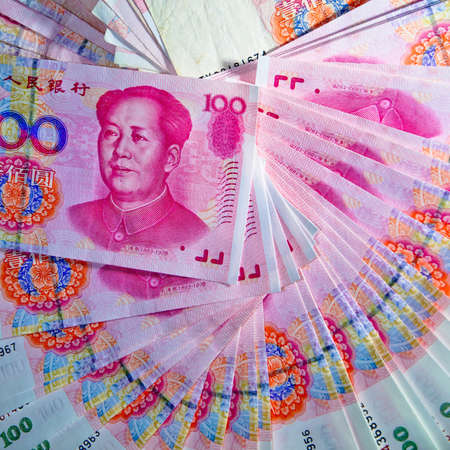 rmb: chinese RMB 100 yuan
