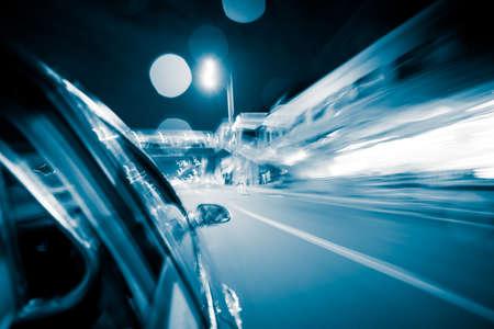 Night traffic of highway driving car Stock Photo - 24241991