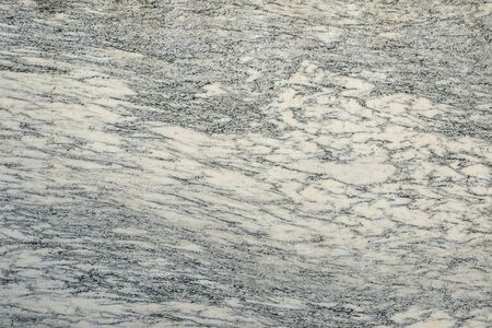Texture of natural marble slab.. Marble background.