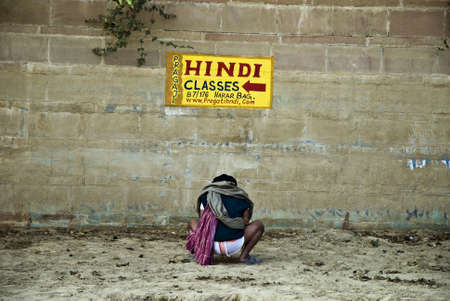pissing: Pissing in India
