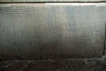 kamasutra: Kajuraho  stone Stock Photo