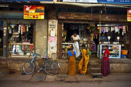 indios: Street in gokarna