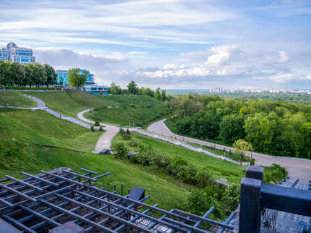 Beautiful landscape of the summer city of Kiev. View from the hills in the park.