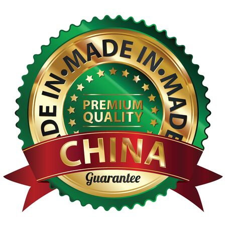 Green and Golden Metallic Made in China Premium Quality Sticker, Label, Badge, Stamp or Icon photo