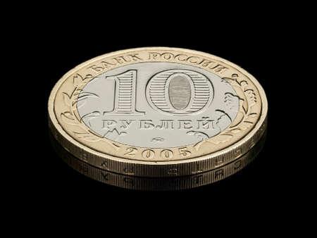 vómito: Ventaja moneda diez rublos Foto de archivo