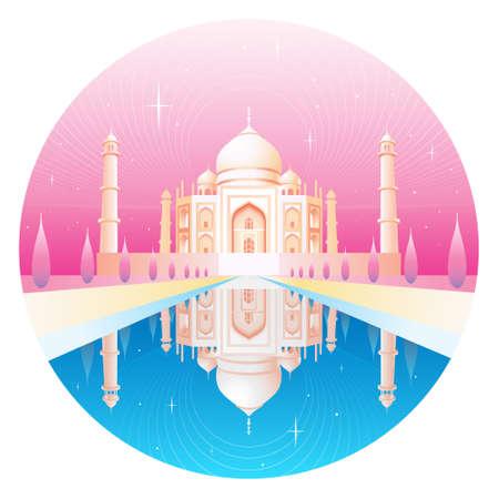 national landmark: Taj Mahal e la sua riflessione  Vettoriali