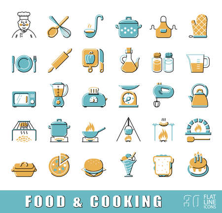 preparing food: Set of premium quality food and cooking icons.  Cooking and preparing meals. Various kitchen items. illustration. Illustration