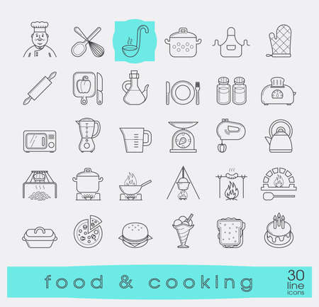 preparing food: Set of premium quality food and cooking icons.  Cooking and preparing meals. Various kitchen items. Vector illustration.