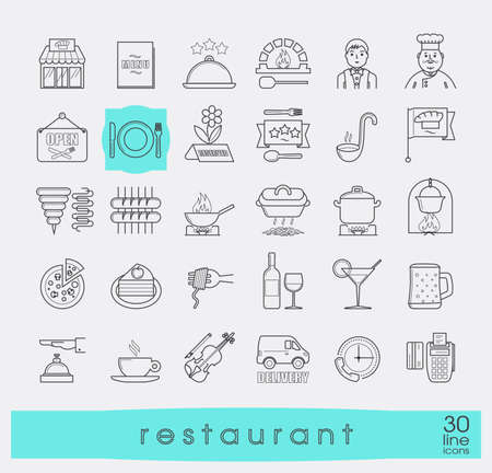 proffesional: Premium quality kitchen and restaurant icons.  Collection of line food and beverage icons. Vector illustration. Illustration