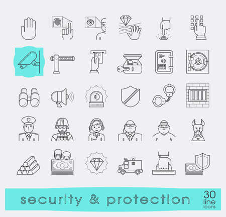 watchdog: Set of premium quality line security and protection icons.  Collection of web safety icons. Vector illustration. Illustration