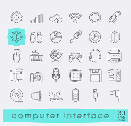 speakerphone: Set of line icons for computer interface. Premium quality vector illustration icons. Collection of icons for web and communication technology.