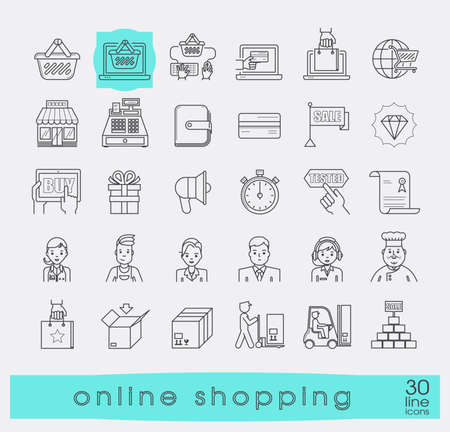 ecommerce icons: Set of e-commerce icons. Various shopping icons. Premium quality elements. Can be applied for websites for online shopping.