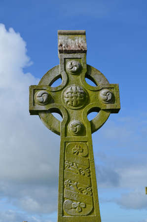 Gorgeous stone celtic cross in Ireland.