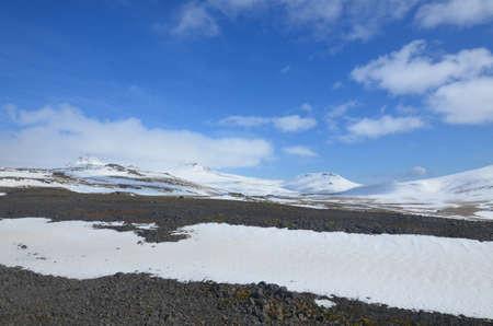 Beautiful summer day on Snaefellsjokull glacier in west Iceland.