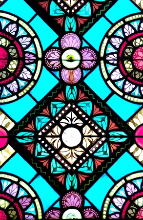 Stained Glass of the Montserrats monastery  photo