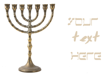 yiddish: Menorah, the traditional Jewish candelabrum, on white background Stock Photo