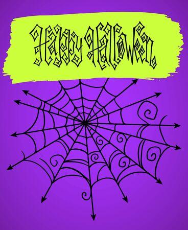 Hand drawn spiderweb Halloween celebration design element. Creepy lettering greeting card. Holiday vector illustration over purple.