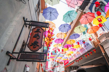 2019 May 16th, Malaysia, Perak, Ipoh, View of Concubine Lane in the old town.