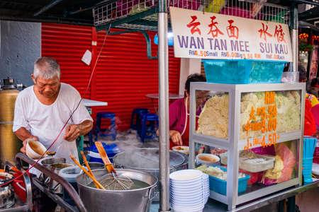 Penang, Malaysia - 2019, March 4th : Wan tan mee shop at Chulia Street Night Hawker Stalls.