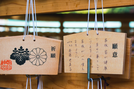 A wish in a wood tablet, the symbol of faith that is a culture of Japan