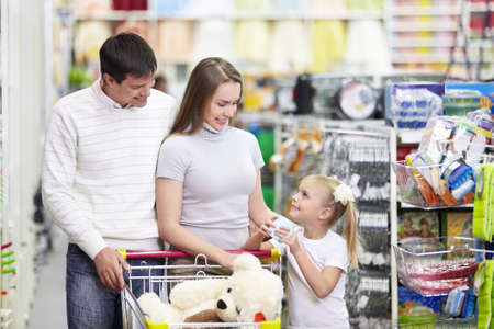 shopping man: Family is shopping at the store Stock Photo