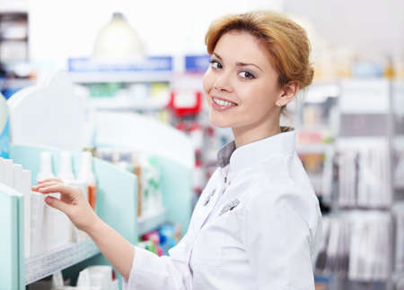 The pharmacist at the pharmacy photo