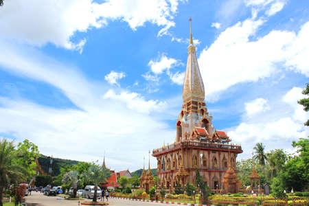 chalong: Wat Chalong or Wat Chaitararam