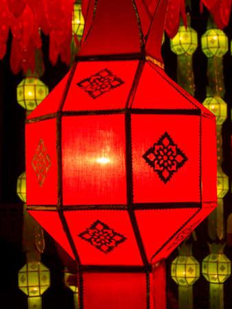 Lamp of Yee Peng Festival photo