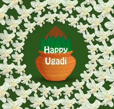 Happy Ugadi Festival card design vector illustration