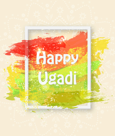 happy ugadi card with text in white frame on color background, vector illustration. Illusztráció
