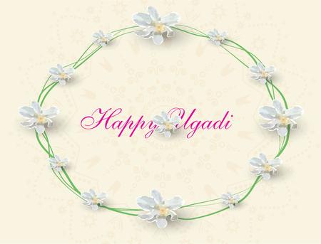 happy ugadi festival banner with flowers, Vector illustration. Illusztráció