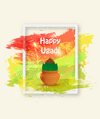Ugadi 3D card with white frame on color background, Vector illustration.