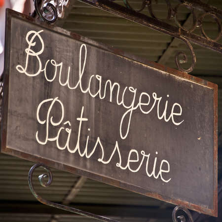 boulangerie: French bakery sign
