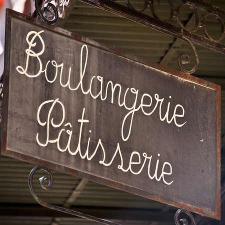 boulangerie: French bakery sign
