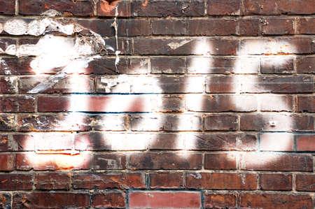 2015 on brick wall, street art style photo
