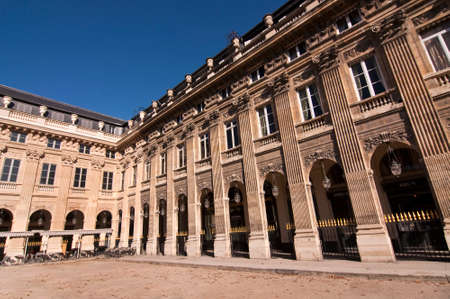 palais: Palais Royal, Paris, France