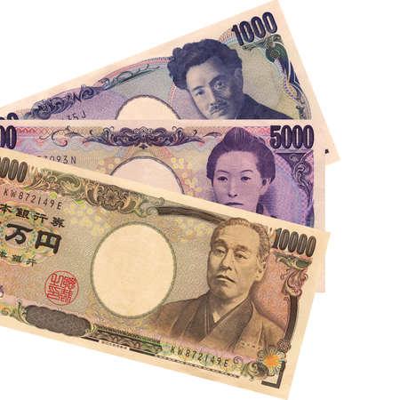 白い背景で隔離の日本円紙幣
